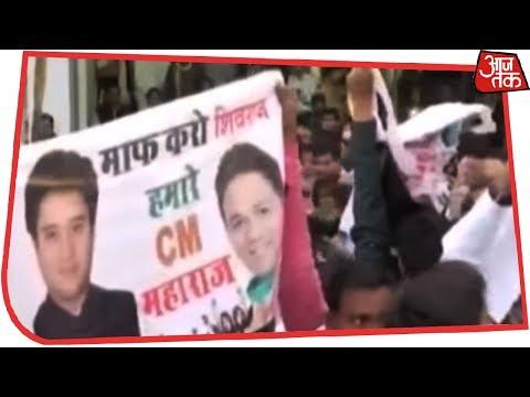 CM वही जो Rahul मन भाए? देखिए Dangal Rohit Sardana के साथ
