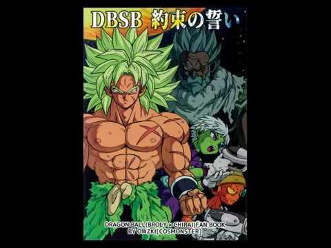 Dragon Ball Super Broly Dragon Ball Broly X Cheelai Volume 1 Eng Youtube