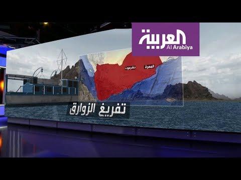 شاهد.. ماذا وجدت كاميرا العربية داخل محطة الشقيق التي حاول الحوثيون استهدافها  - نشر قبل 2 ساعة