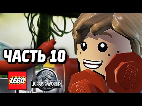 LEGO Jurassic World - Complete Walkthrough Gameplay Movie w/ All Cutscenes