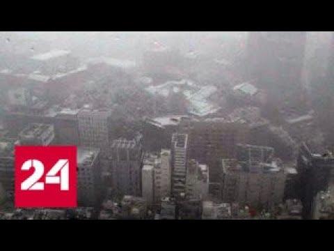 В Японии из-за снегопадов пострадали более 250 человек - Россия 24