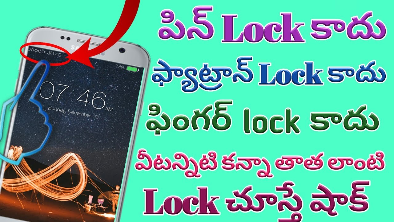 how to make android phone secure