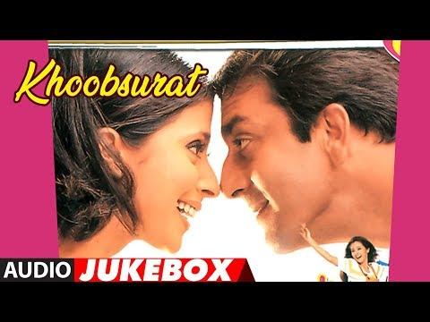 Khoobsurat Hindi Movie Full Album (Audio) Jukebox | Jatin-Lalit | Sanjay Dutt, Urmila Matondkar