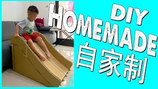 💲🎢 Daddy MUST watch! DIY Homemade Cardboard Slides  (Kid's toy) :) Play with me
