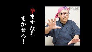 """ビッグダディ""""こと林下清志氏(52)がこのほど、都内で会見を開き""""セク..."""