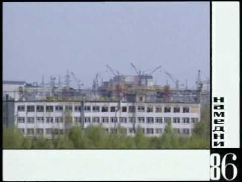 Намедни 86. Чернобыль