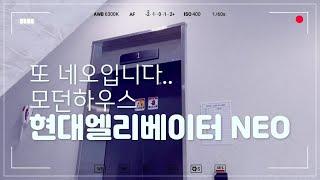 또 네오입니다../ 대전광역시 서구 변동 변정7길 모던…