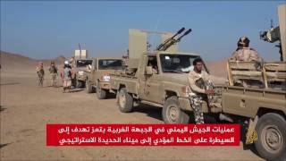 الجيش الوطني يواصل تقدمه لاستعادة ساحل تعز