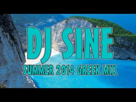BEST NEW GREEK SUMMER MIX 2014- Dj SINE / NonStopGreekMusic