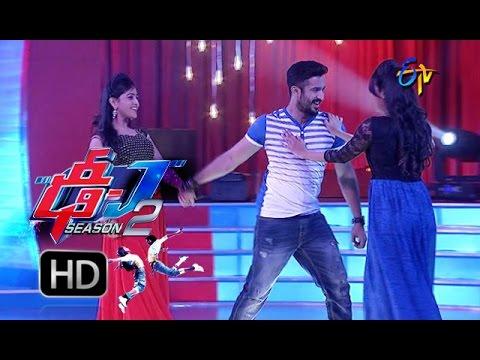 Baahubali - Manohari Dance Performance by Ravi, Lasya and Niharika - DJ 2