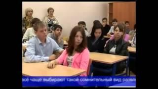 Урок безопасности провели для балашихинской молодежи