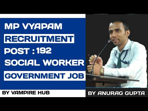 MP Vyapam Recruitment 2017 – 192 Social Worker Posts | Apply Online