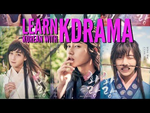 Download [Learn Korean with Kdrama]Hwarang_화랑_ep.1