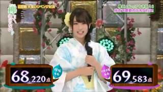 長澤菜々香,井口眞緒 カラオケ対決 2017/08/17放送 欅って、書けない?