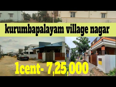 Land for sale in Saravanampatti beautiful place Coimbatore @ Residential Plot For Sale In Coimbatore