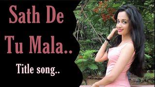 Sath De Tu Mala   Title Song   Ketaki Mategaonkar