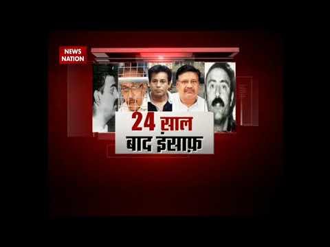 Finally justice in 1993 Mumbai serial blast case