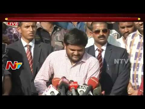 Hardik Patel Press Meet about Gujarat Assembly Election Result    NTV
