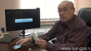 видео GSM сигнализация «Photo Express GSM» (Чёрный)