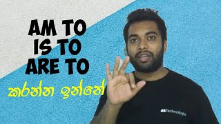 How to learn english in sinhala 26