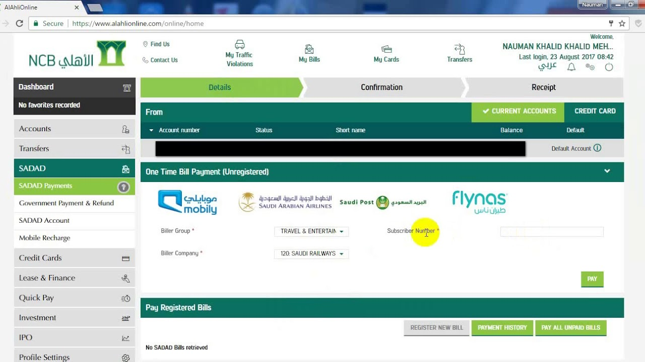 How to pay fee reserve Saudi railway ticket with NCB online
