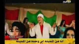 ♥Ahmed AlBaghdady ~ Rags El Aamara♥ أحمد البغدادي