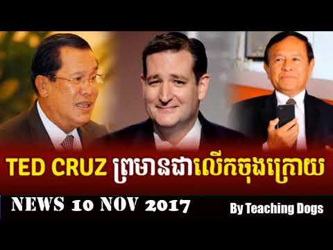 Cambodia News Today RFI Radio France International Khmer Night Friday 11/10/2017