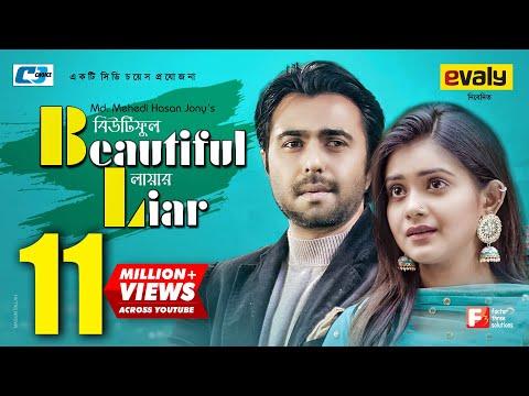 Beautiful Liar | বিউটিফুল লায়ার | Apurba | Tanjin Tisha | Mehedi Hasan Jony | Vaneltine Natok 2020