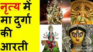 Durga Puja of Kolkata 2018 || Durga Maa ki Aarti in Kolkata ||