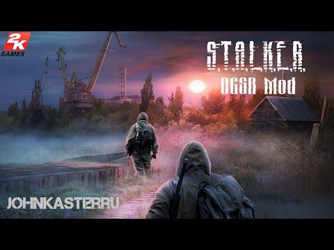 Релиз ☢ S.T.A.L.K.E.R. OGSR Mod [2K] #1