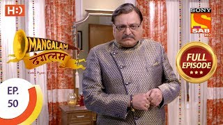 Mangalam Dangalam - Ep 50 - Full Episode - 21st January, 2019