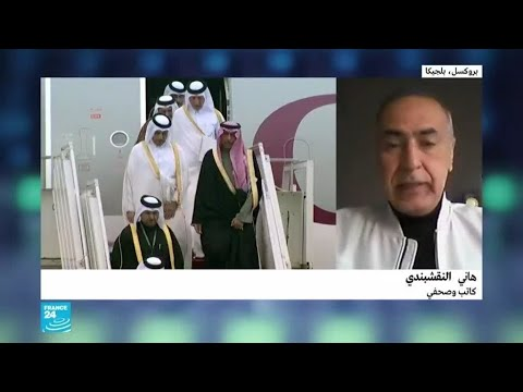 هل يشكل الاستقبال الحار لوفد قطر في قمة الرياض بداية لانفراج الأزمة الخليجية؟  - نشر قبل 38 دقيقة