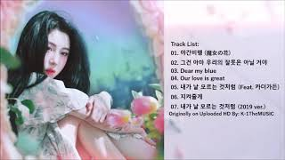 Download [FULL ALBUM] 백예린 (Yerin Baek) - Our love is great
