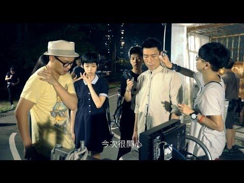許志安 Andy Hui -《流淚行勝利道》MV Making Of