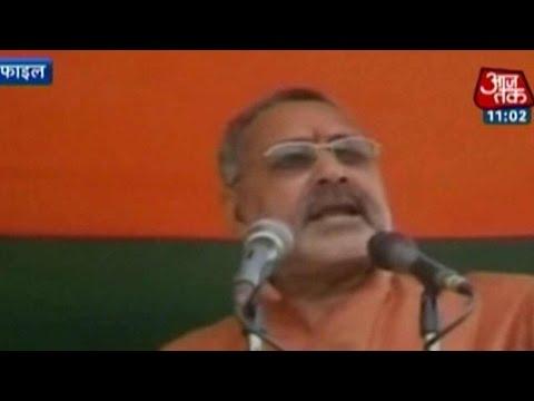 BJP's Giriraj Singh Makes Sexist & Racist Comment About Sonia Gandhi