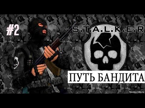 Waze по-русски