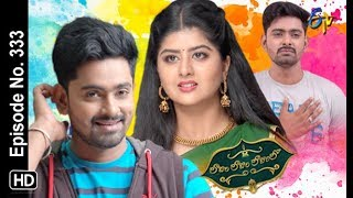 Lahiri Lahiri Lahirilo | 16th October 2019  | Full Episode No 333 | ETV Telugu