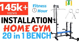 Installation 20 in 1 Bench Home Gym | Fitness Hour