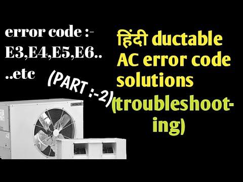 Daikin Error Code E3