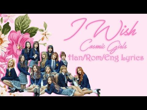 Cosmic Girls (WJSN) - I Wish [Han/Rom/Eng Lyrics]