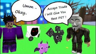 Did i got scam 😰? / Watch a noob player (me)😂 / Roblox Pet Simulator + Vip Server
