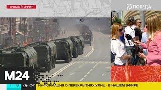 Военная техника проходит по улице Новый Арбат - Москва 24