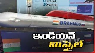 India gets MTCR Membership, Hopes of NSG || NTV