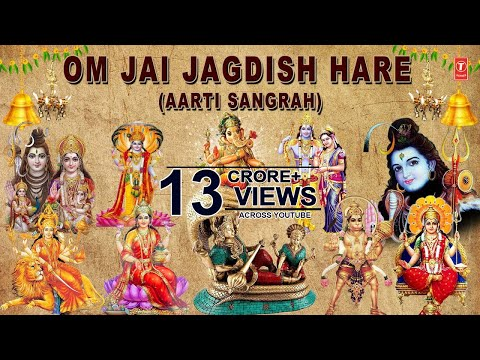 Om Jai Jagdish Hare Aarti Sangrah, Best Aarti Collection  Anuradha Paudwal I Audio Juke Box