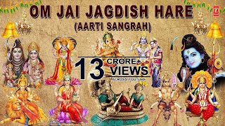 Om Jai Jagdish Hare Aarti Sangrah Best Aarti Collection By Anuradha Paudwal I Audio Juke Box