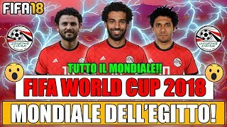 TUTTO IL MONDIALE DELL'EGITTO DI SALAH IN UN UNICO VIDEO!! FIFA WORLD CUP 2018 #8