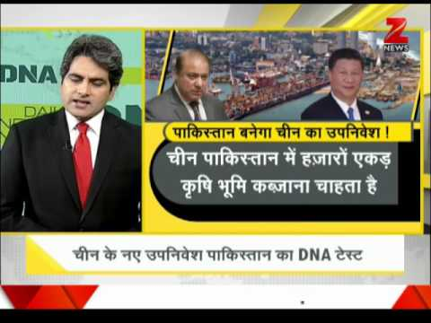 DNA : Know why Pakistan may end up as a Chinese colony