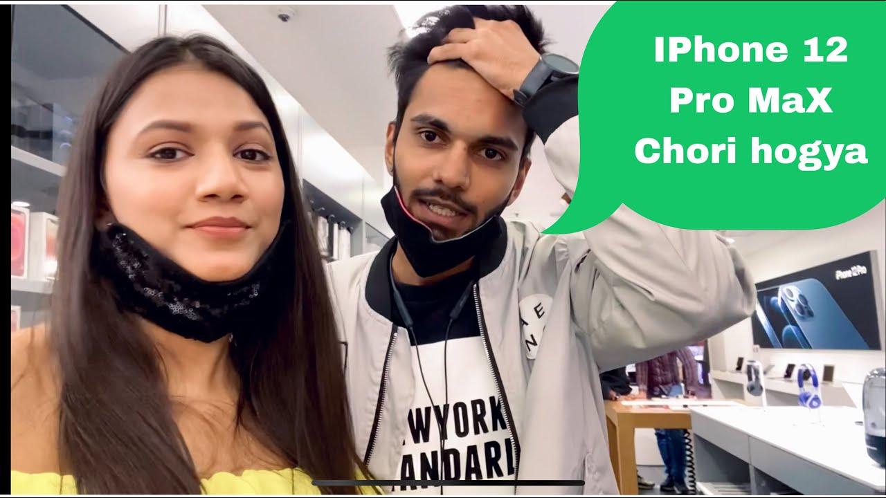 IPHONE CHORI HOGYA | BUYING IPHONE 12 PRO MAX (LIMITED EDITION) @Saloni Mittal |AYUSH YADAV