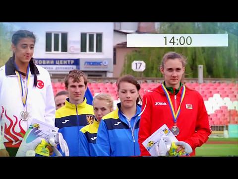International Athletic Match U20, Ukraine, Lutsk 13.05