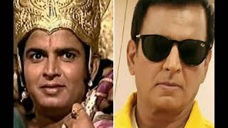 Ramayan cast Then and Now ll Arun govil